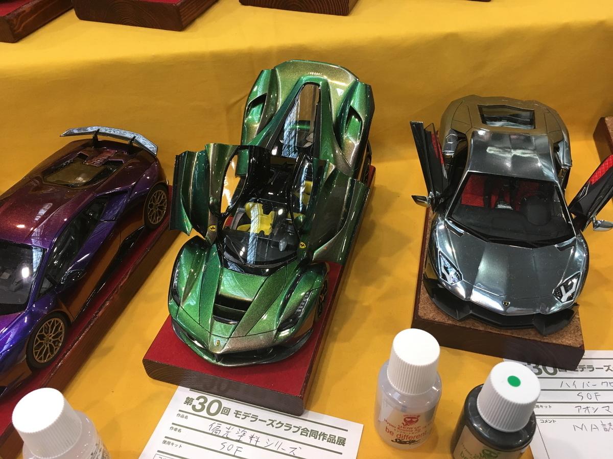 f:id:chample-automodel:20190515214131j:plain