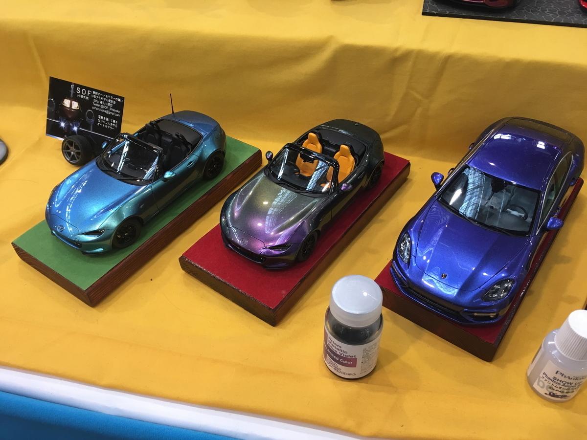 f:id:chample-automodel:20190515214203j:plain