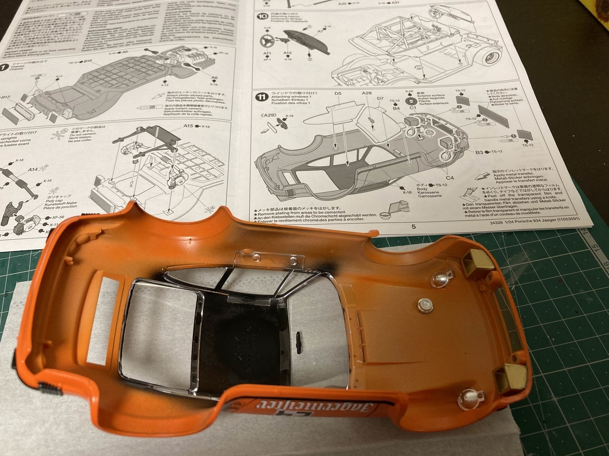 f:id:chample-automodel:20210507205947j:plain