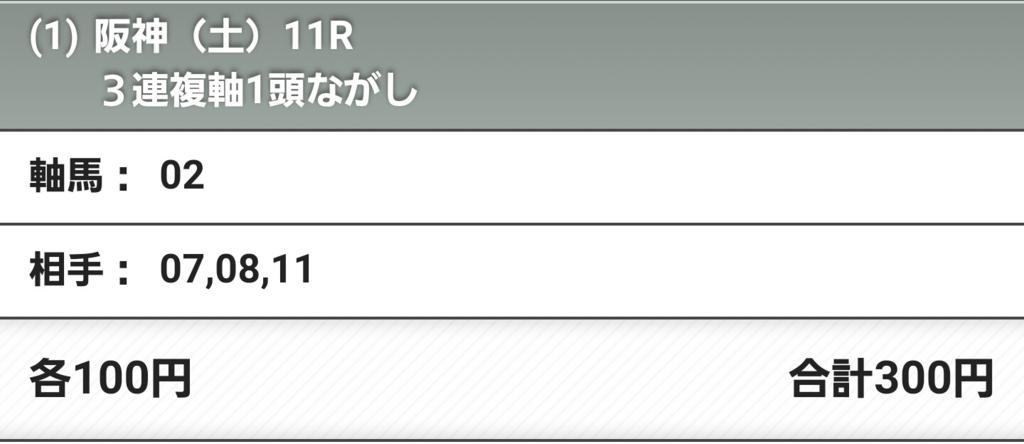 f:id:champon1110:20170226030902j:plain