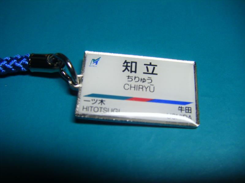 f:id:chamy-bonny:20121120233448j:image