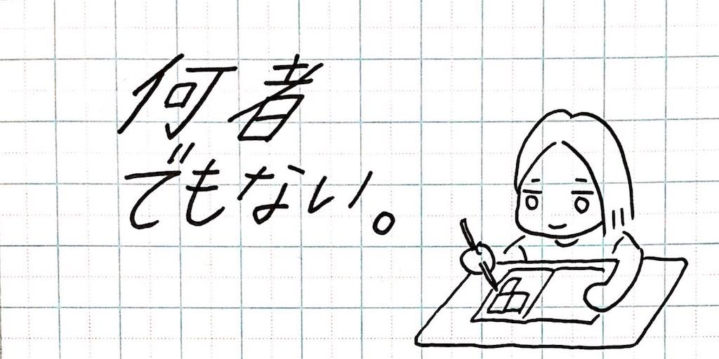 f:id:chan-aka:20170613142149j:image