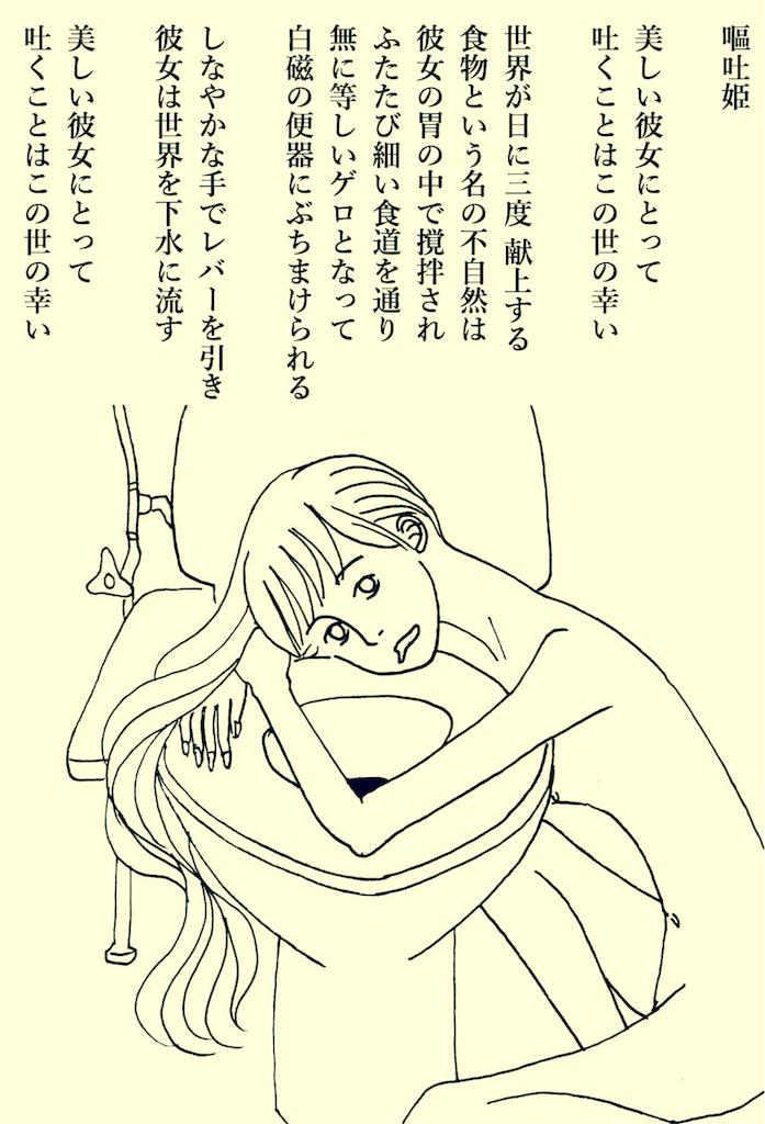 f:id:chan-aka:20170712183532p:image