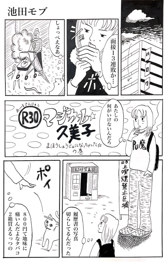 f:id:chan-aka:20170713172056j:image