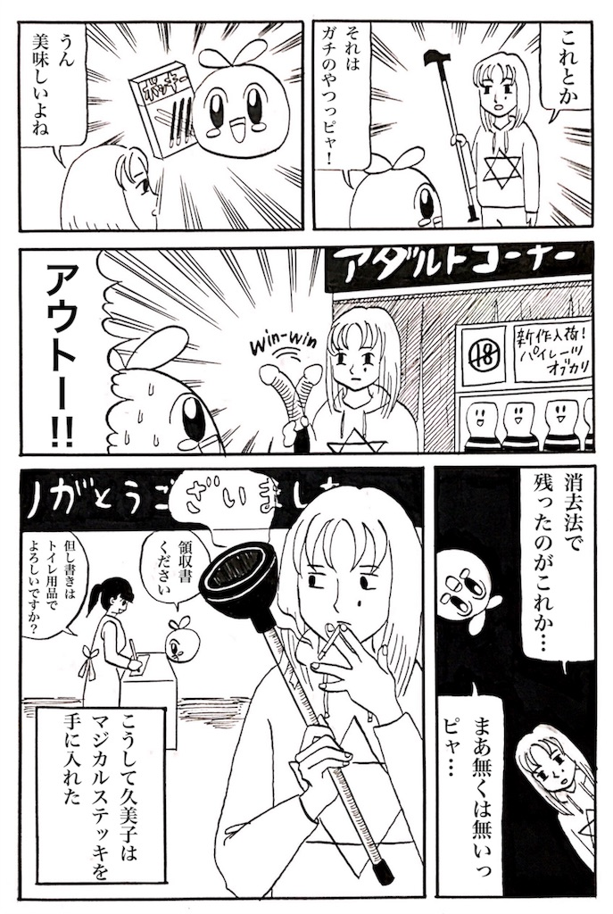 f:id:chan-aka:20170715173830j:image