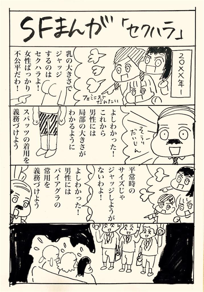 f:id:chan-aka:20170716134706j:image