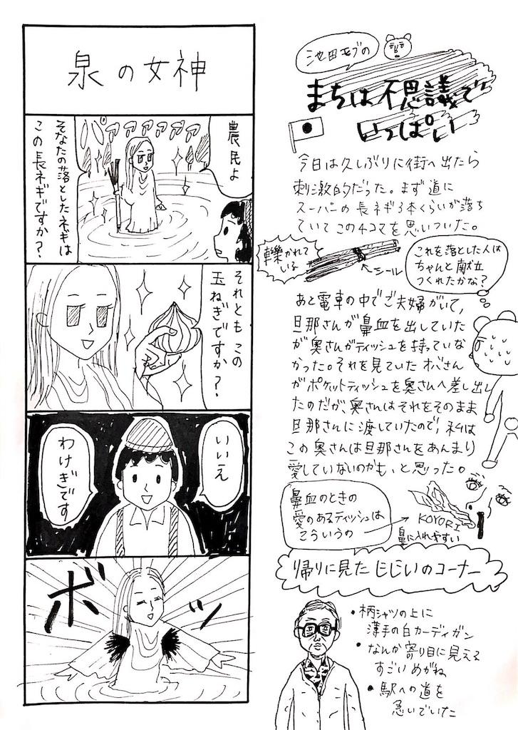 f:id:chan-aka:20170717202315j:image