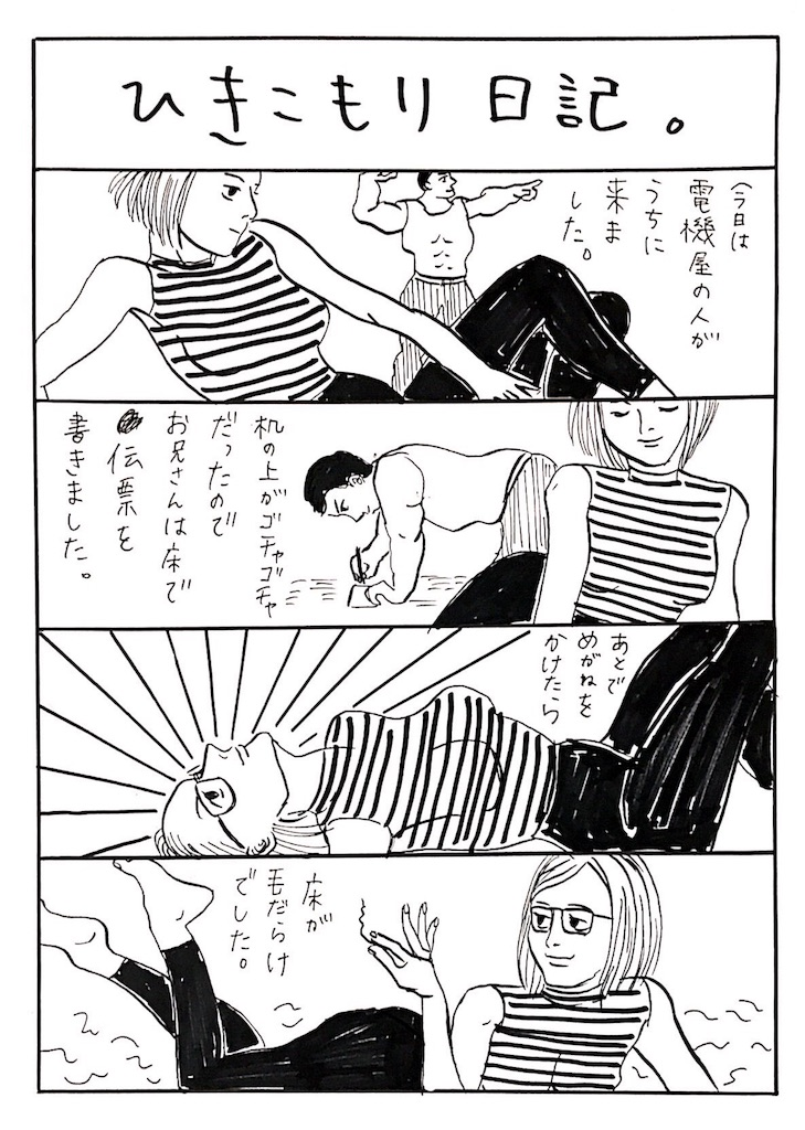 f:id:chan-aka:20170722230628j:image