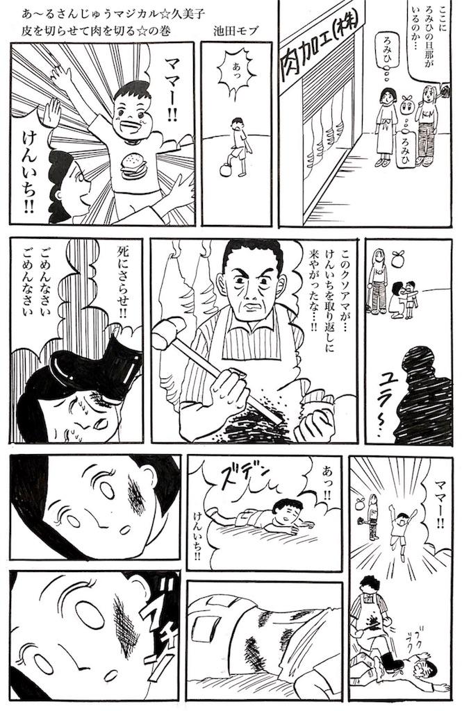 f:id:chan-aka:20170723125240j:image