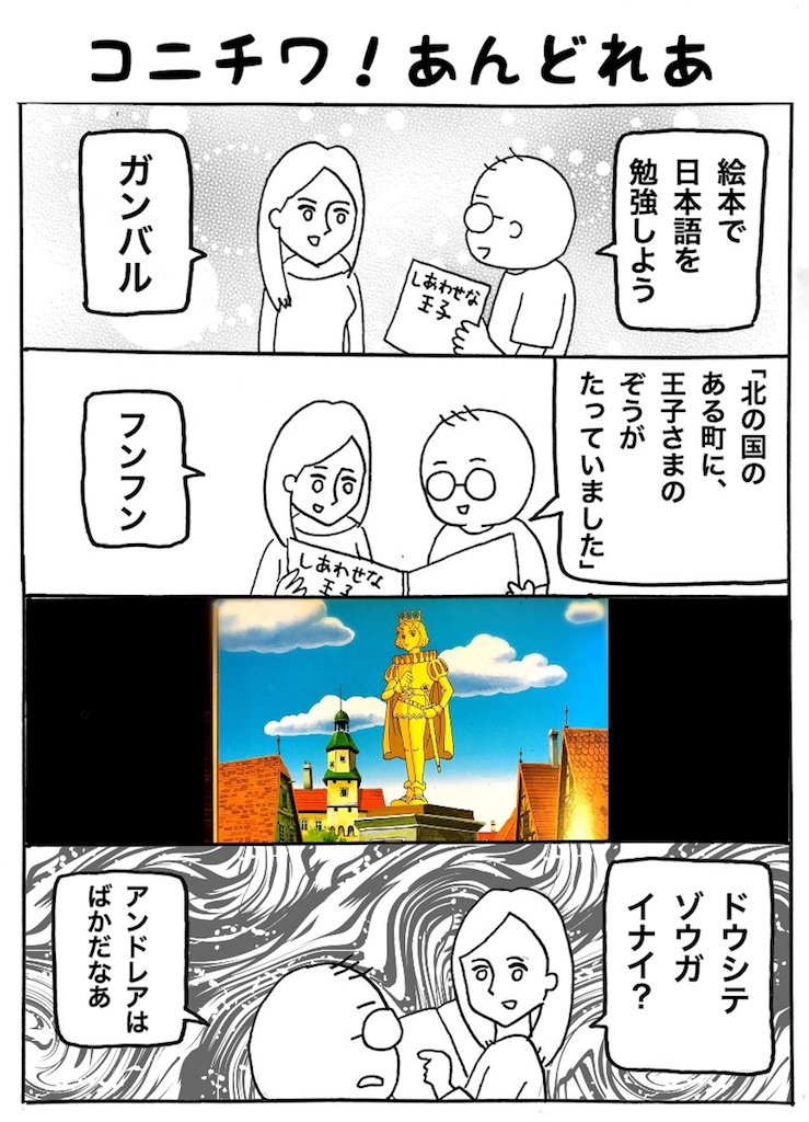 f:id:chan-aka:20170731094434j:image