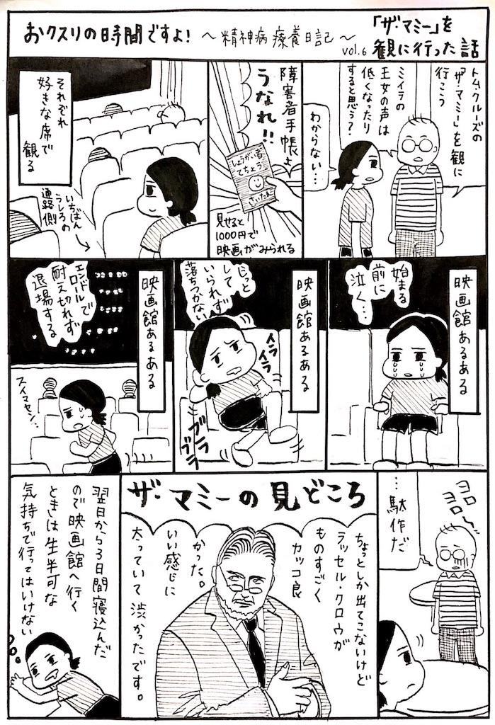 f:id:chan-aka:20170807200058j:image