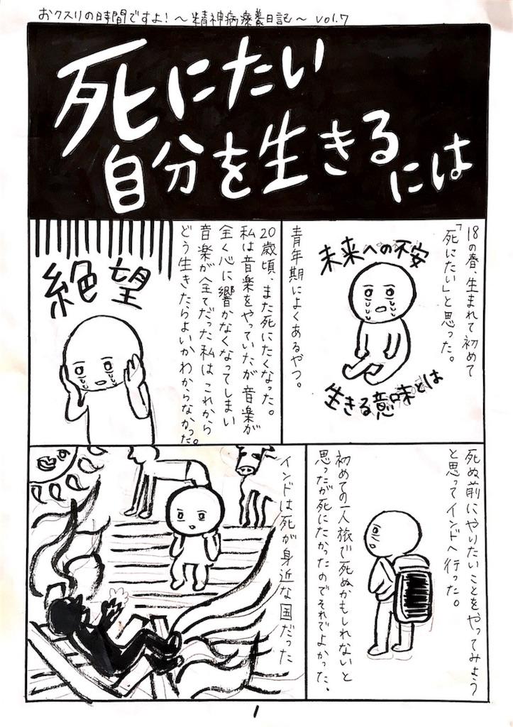 f:id:chan-aka:20170808141114j:image