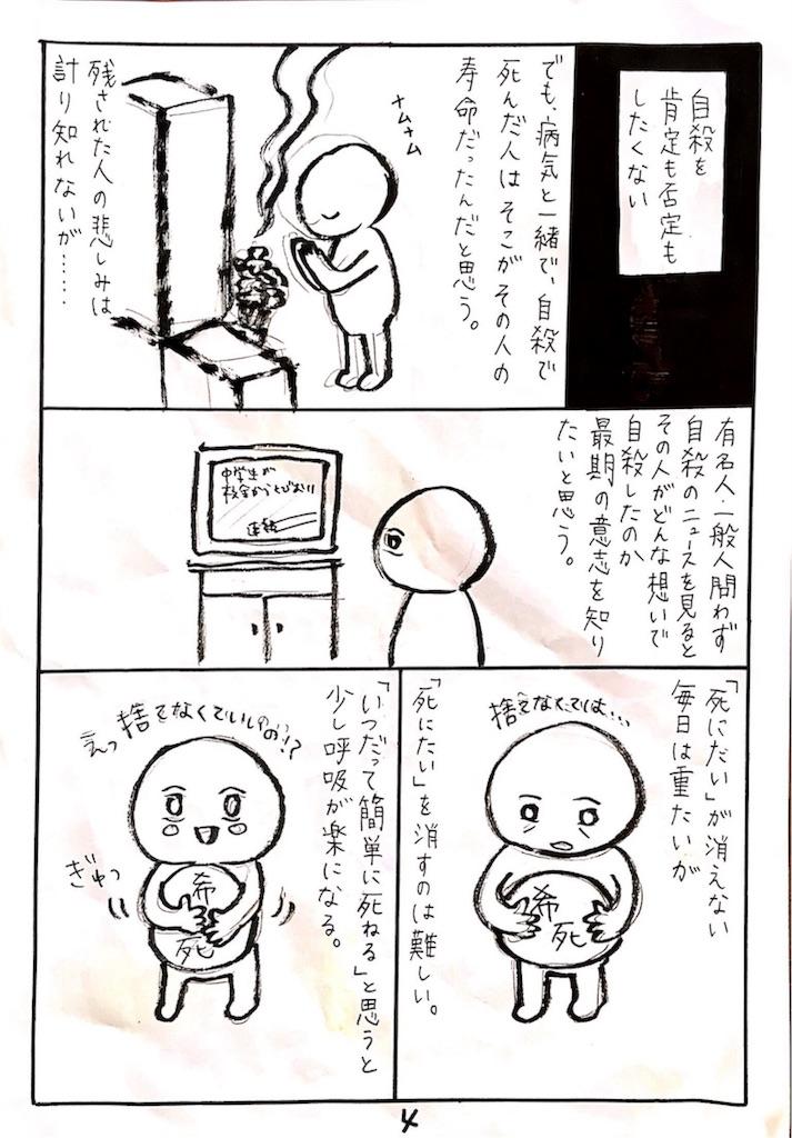 f:id:chan-aka:20170808141115j:image