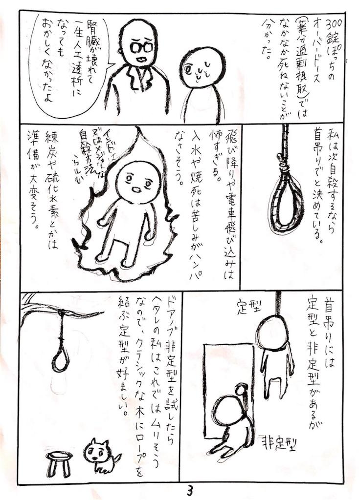 f:id:chan-aka:20170808141136j:image