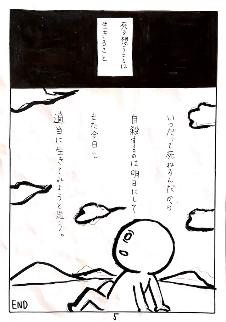 f:id:chan-aka:20170808141147j:image