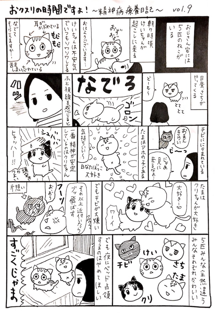 f:id:chan-aka:20170819193834j:image