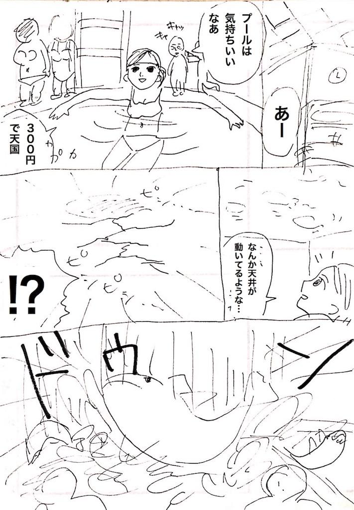 f:id:chan-aka:20170926192458j:image