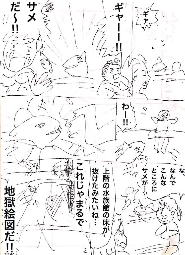 f:id:chan-aka:20170926192502j:image