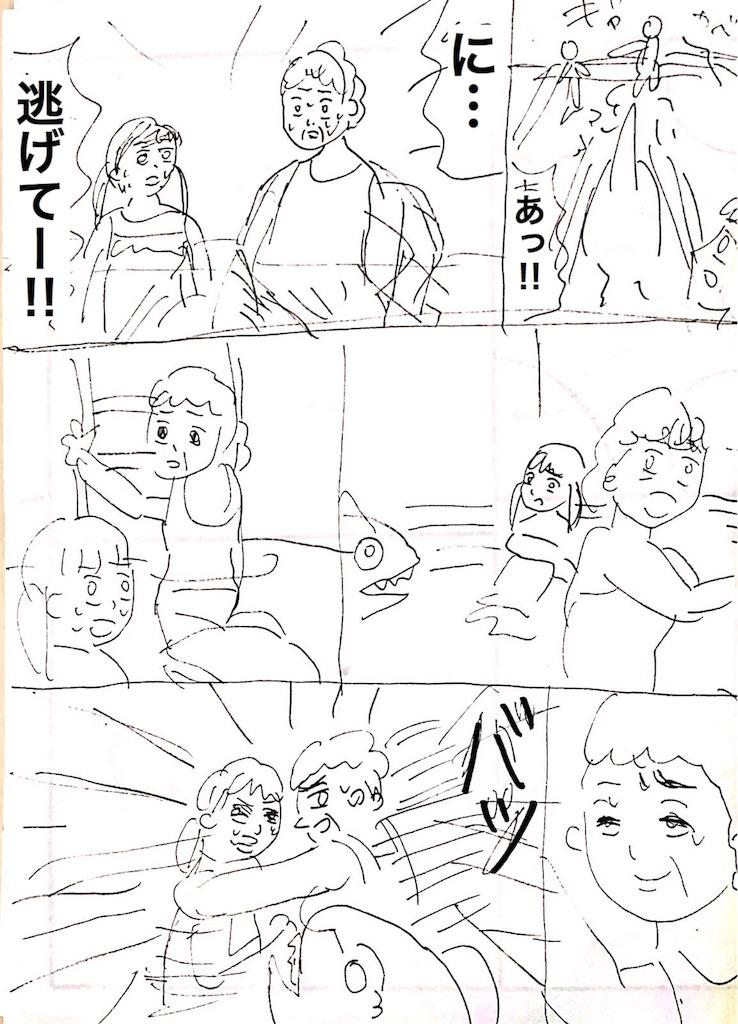 f:id:chan-aka:20170926192504j:image