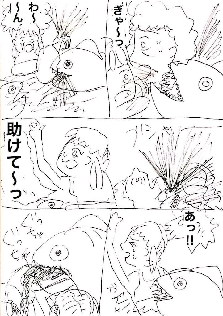 f:id:chan-aka:20170926192510j:image