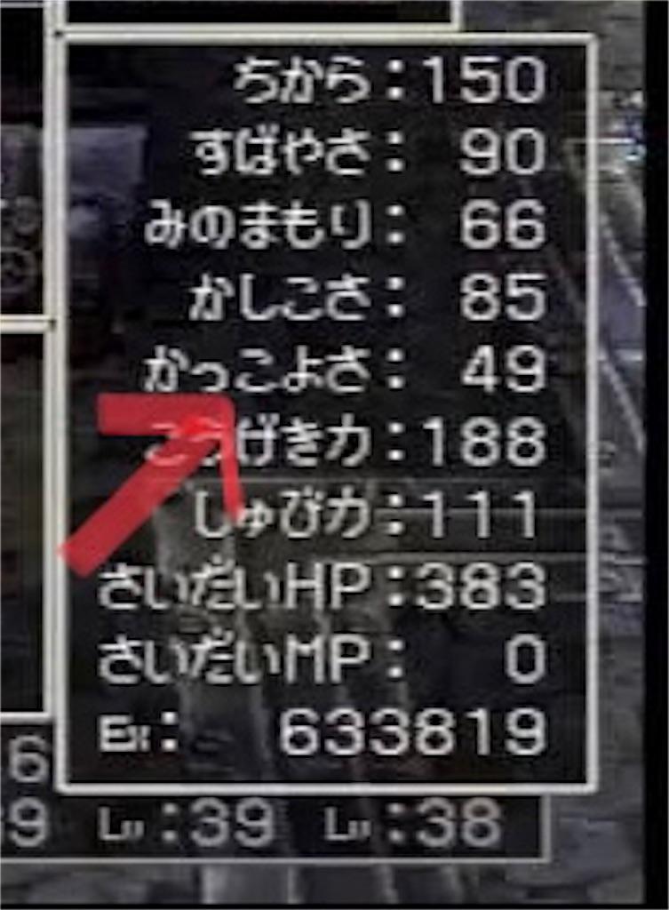 f:id:chan-kokokara:20190531235343j:image