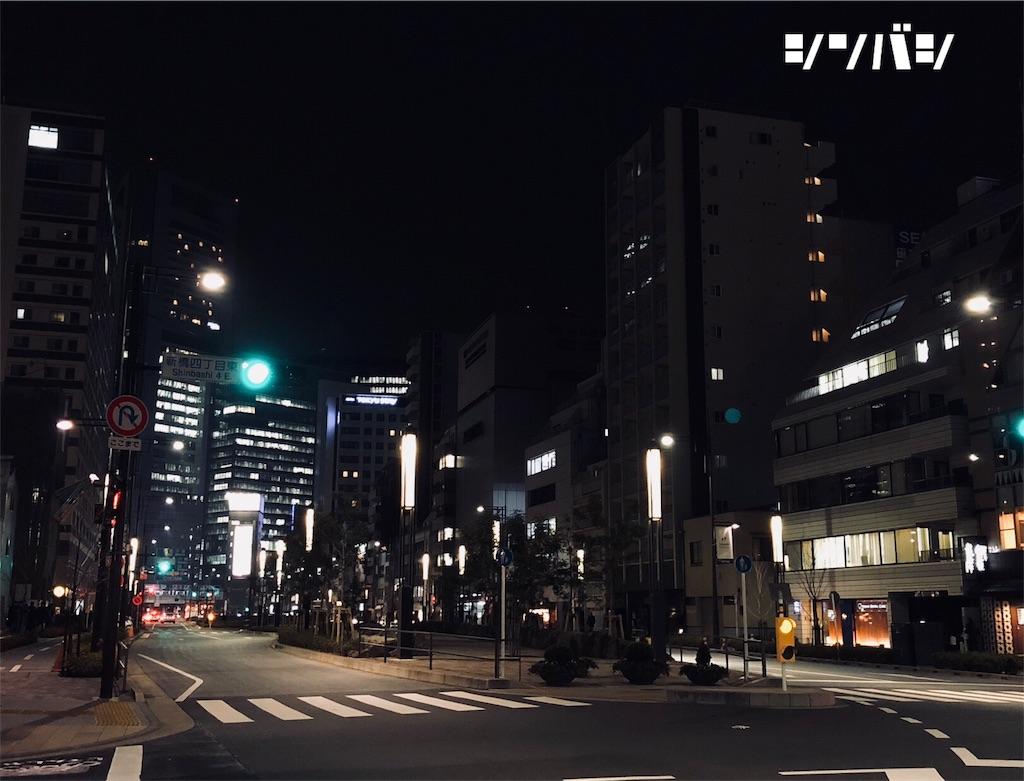 f:id:chan-saka:20180215221909j:image