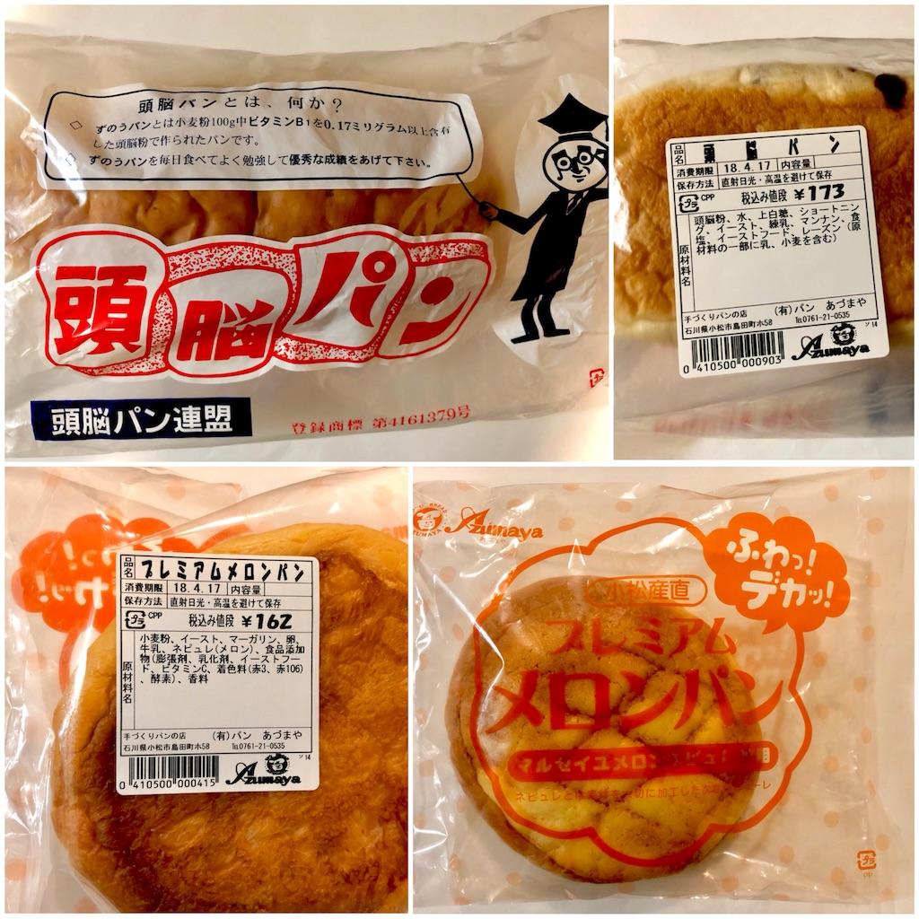 f:id:chan-saka:20180415105851j:image