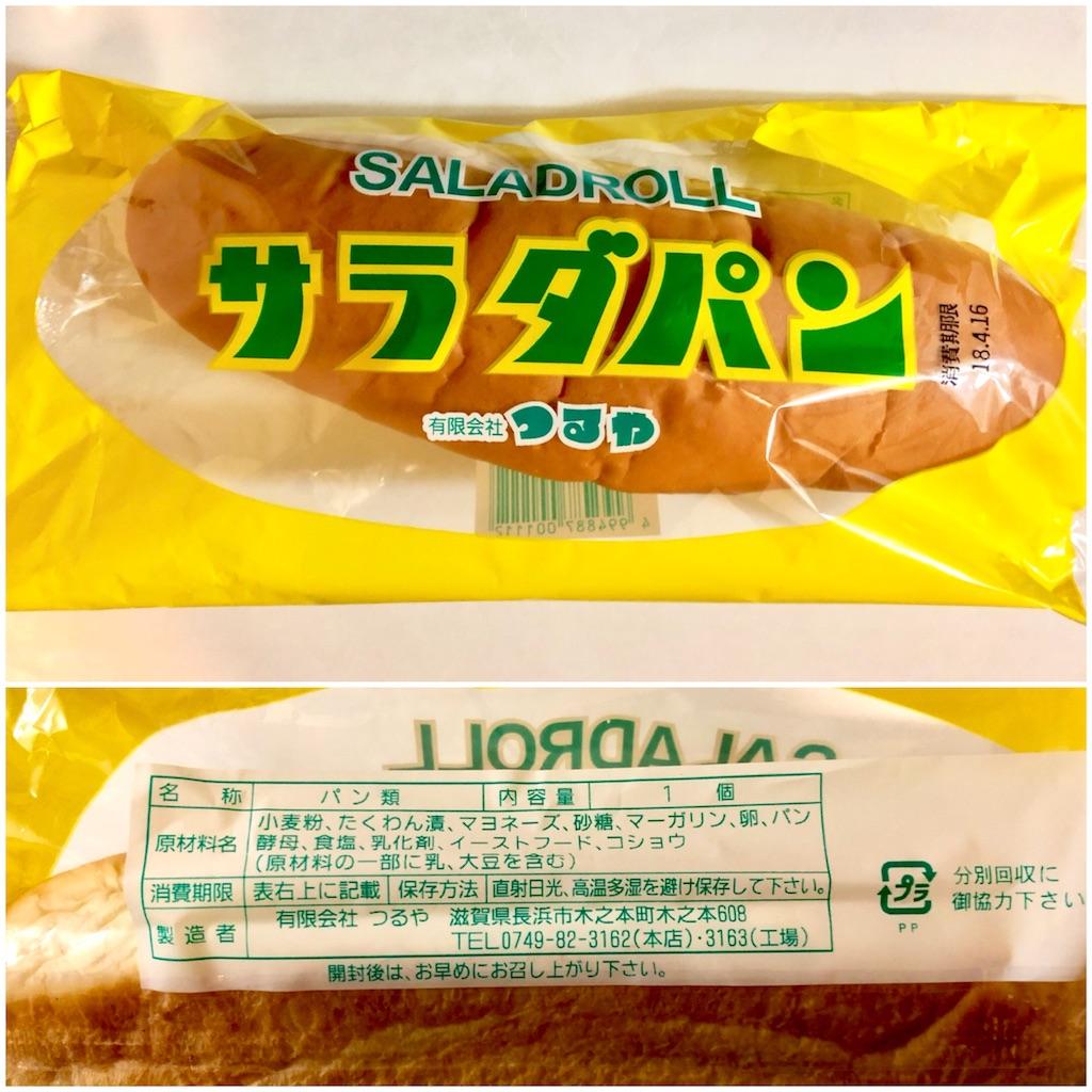 f:id:chan-saka:20180415110044j:image