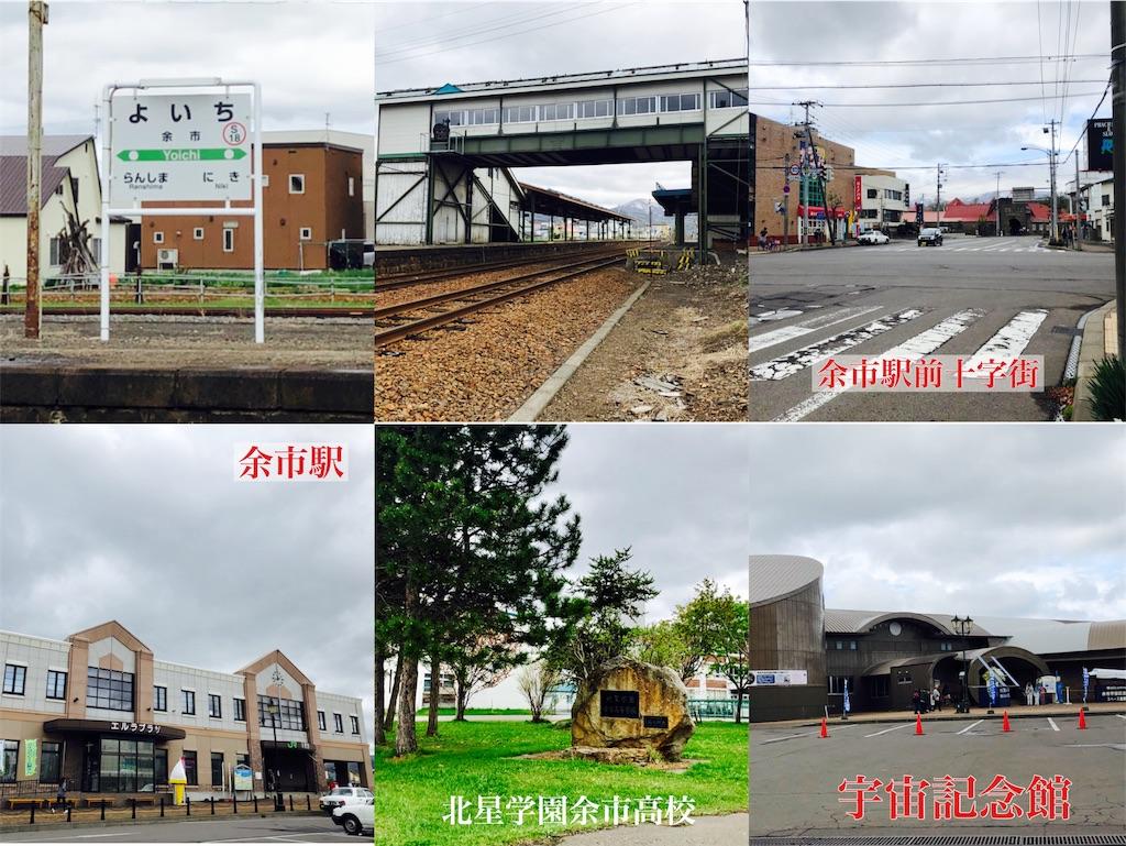 f:id:chan-saka:20180506012342j:image