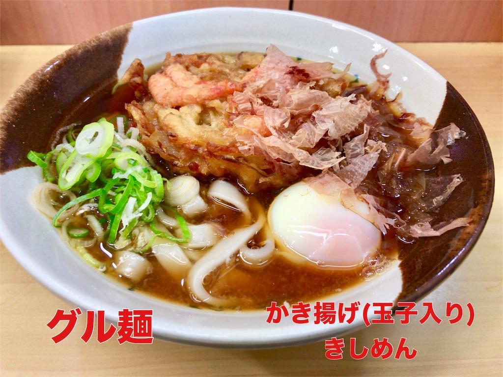 f:id:chan-saka:20180829022546j:image