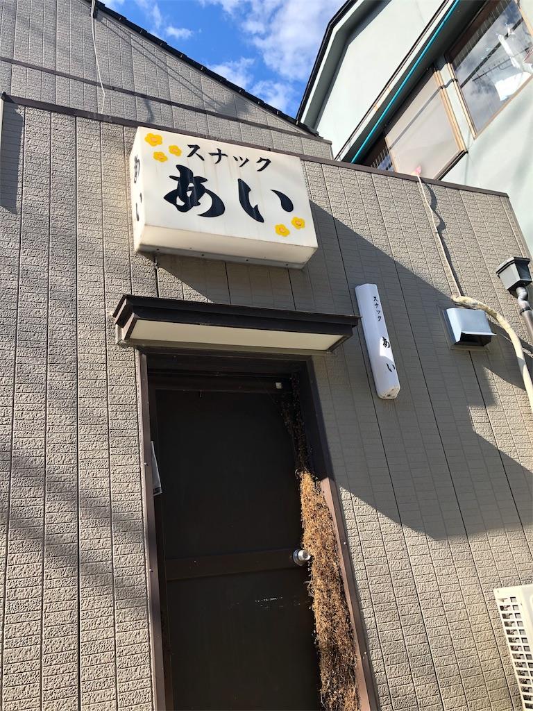 f:id:chan-saka:20181107213146j:image