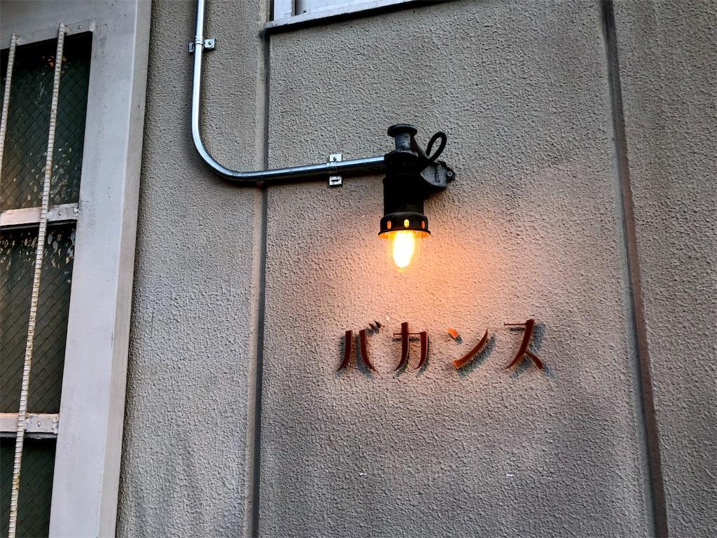 f:id:chan-saka:20181119155231j:image