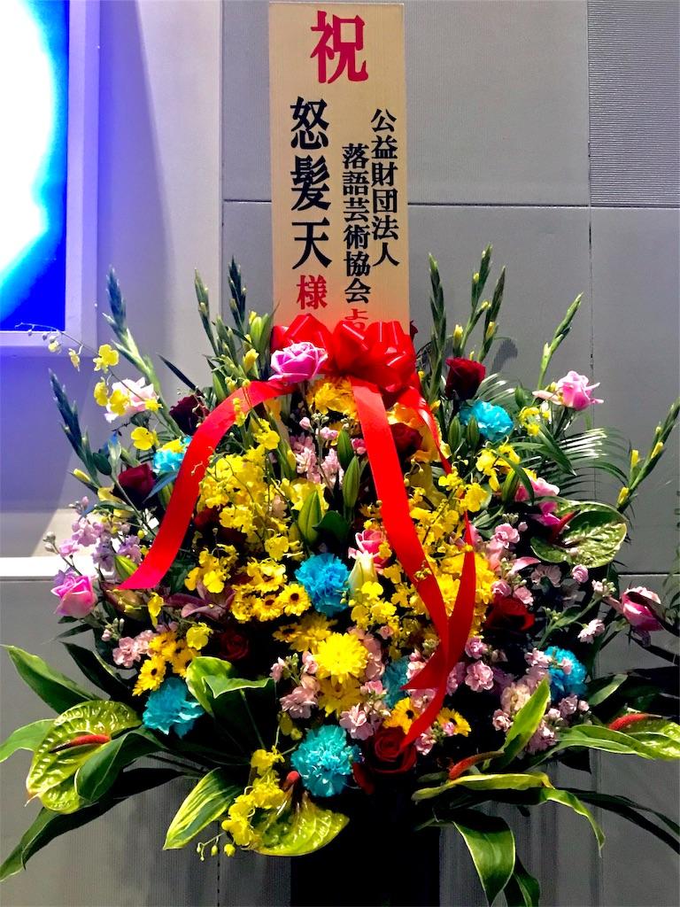 f:id:chan-saka:20190128224856j:image