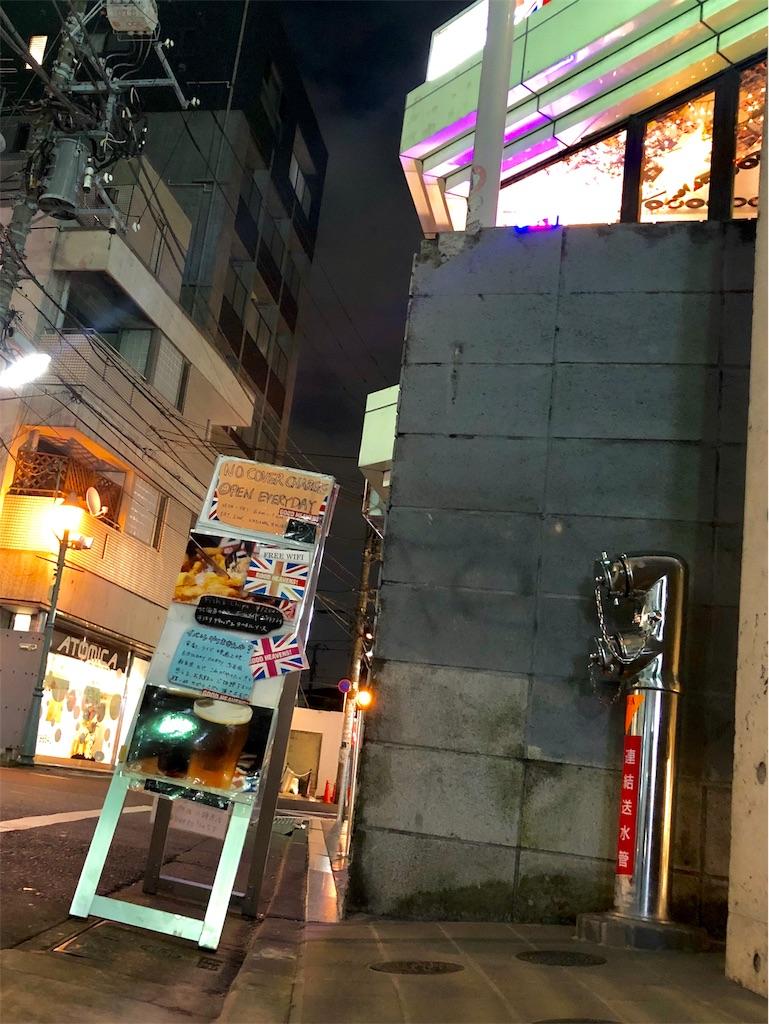 f:id:chan-saka:20190218141901j:image