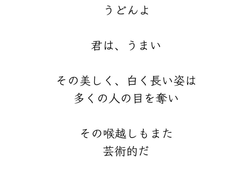 f:id:chan-saka:20200208083204j:image