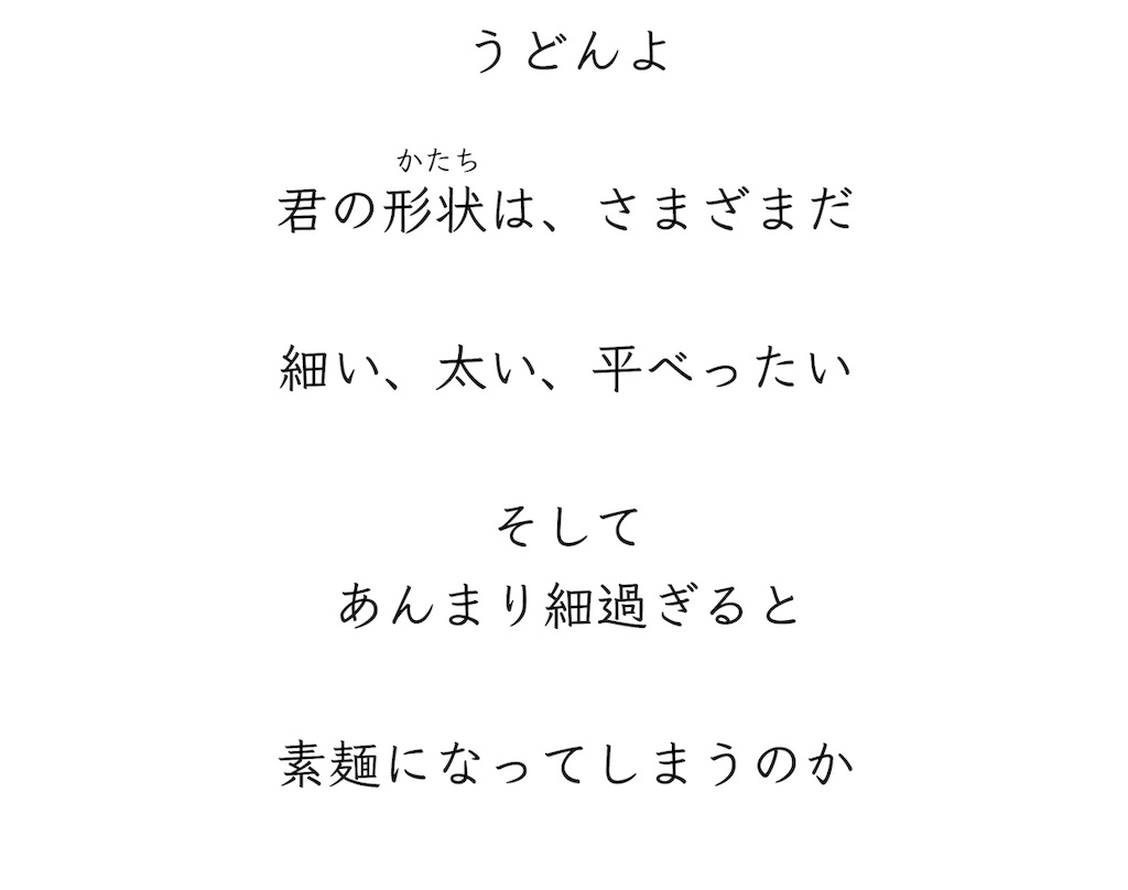 f:id:chan-saka:20200208083207j:image