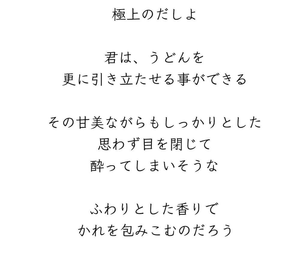 f:id:chan-saka:20200208083213j:image
