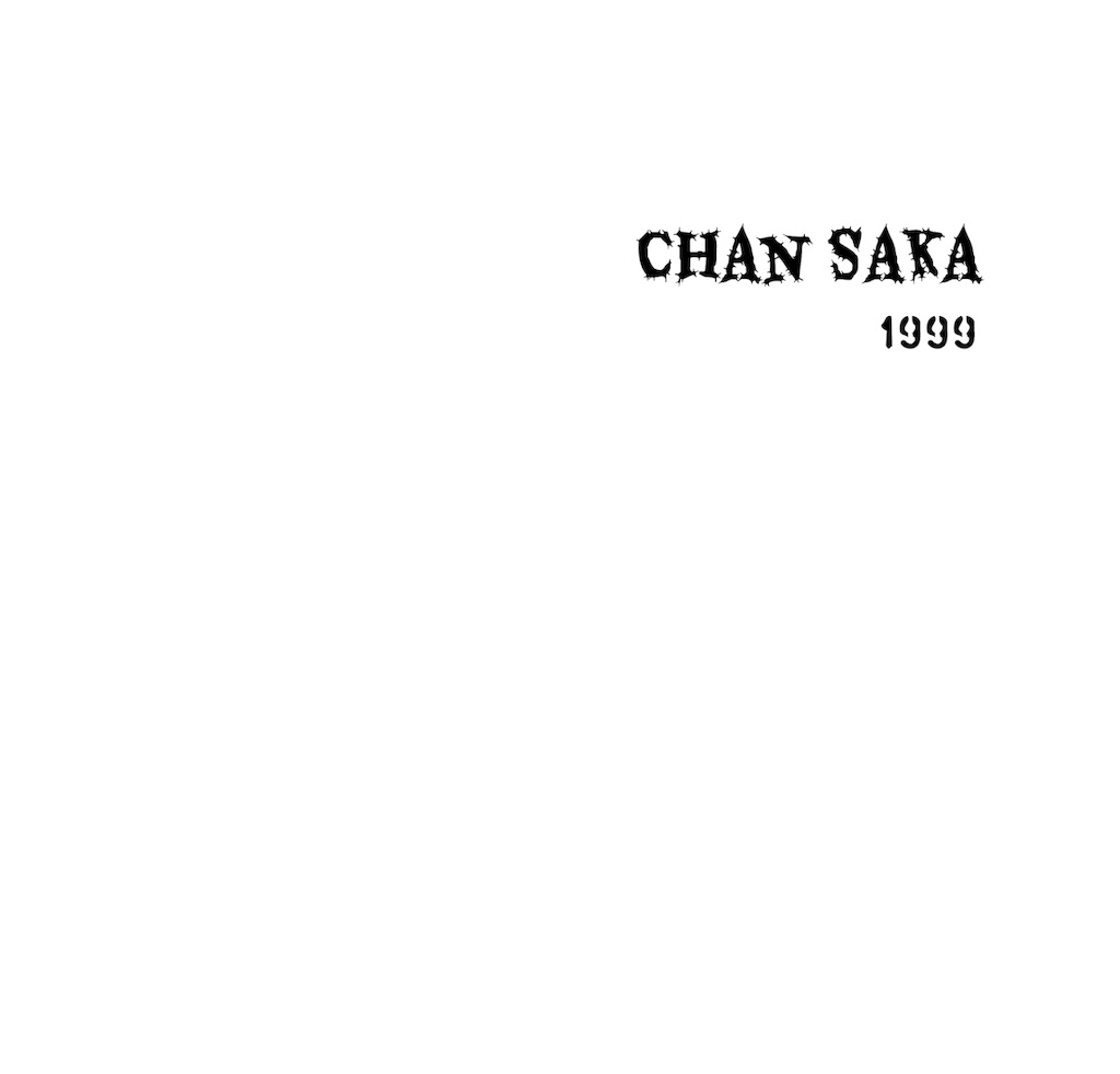 f:id:chan-saka:20200216122858j:image