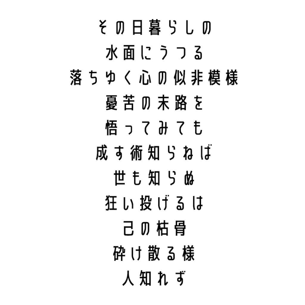 f:id:chan-saka:20200415225407j:image