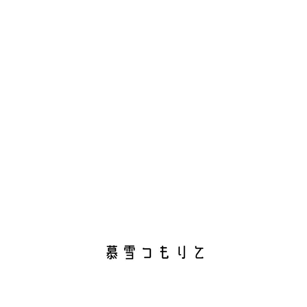f:id:chan-saka:20200415225822j:image