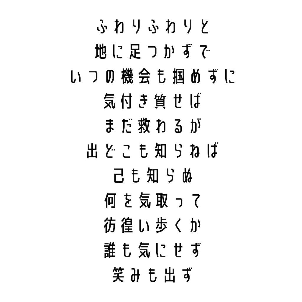 f:id:chan-saka:20200416100527j:image