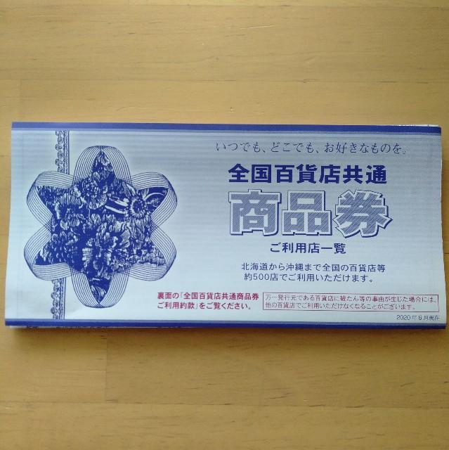 f:id:chan-tamachang:20210526111617j:image
