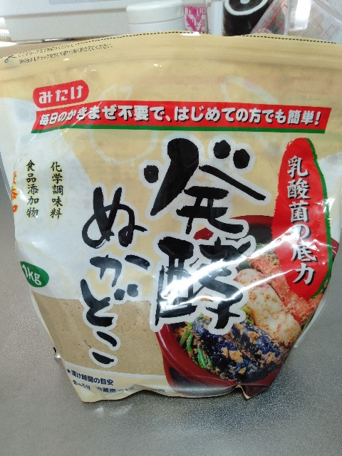 f:id:chan-tamachang:20210531083709j:image