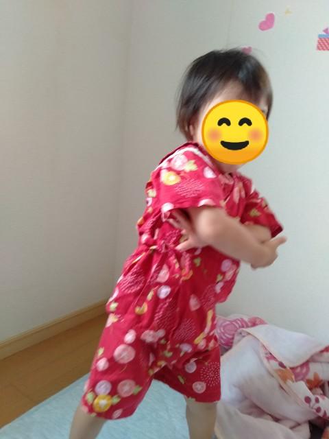 f:id:chan-tamachang:20210531143843j:image