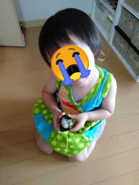f:id:chan-tamachang:20210611133543j:image