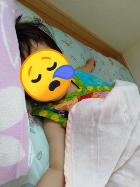 f:id:chan-tamachang:20210611134210j:image