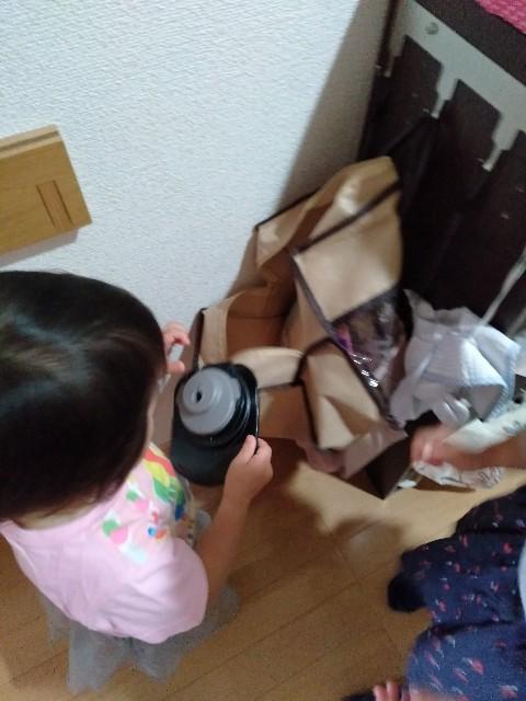 f:id:chan-tamachang:20210612093002j:image