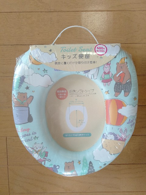 f:id:chan-tamachang:20210618135030j:image