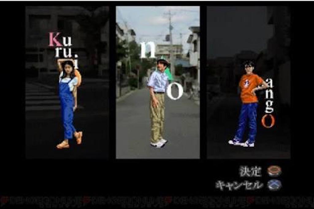 f:id:chan-tee:20160802110353j:image