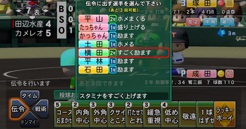 f:id:chan-tee:20161022234029j:plain